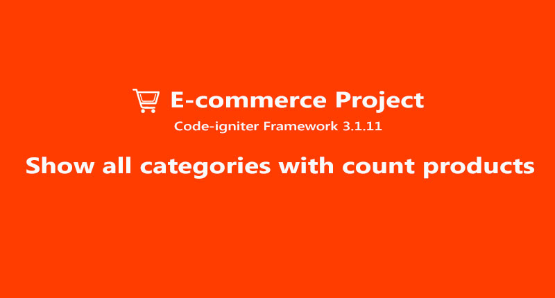 show all categories in ecommerce